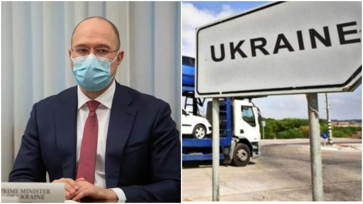 """Уряд спростив митне оформлення автомобілів: у цьому допоможе додаток """"Дія"""" - Україна новини - 24 Канал"""