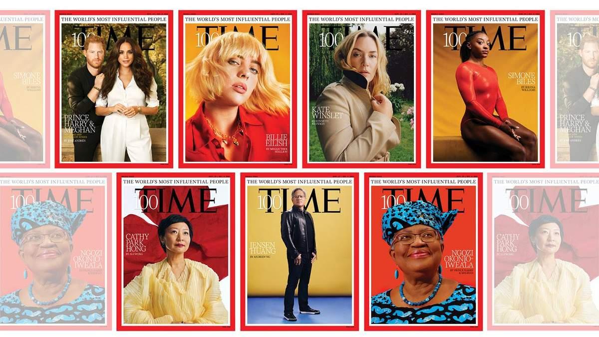Журнал Time назвав 100 найвпливовіших людей 2021 року - 24 Канал