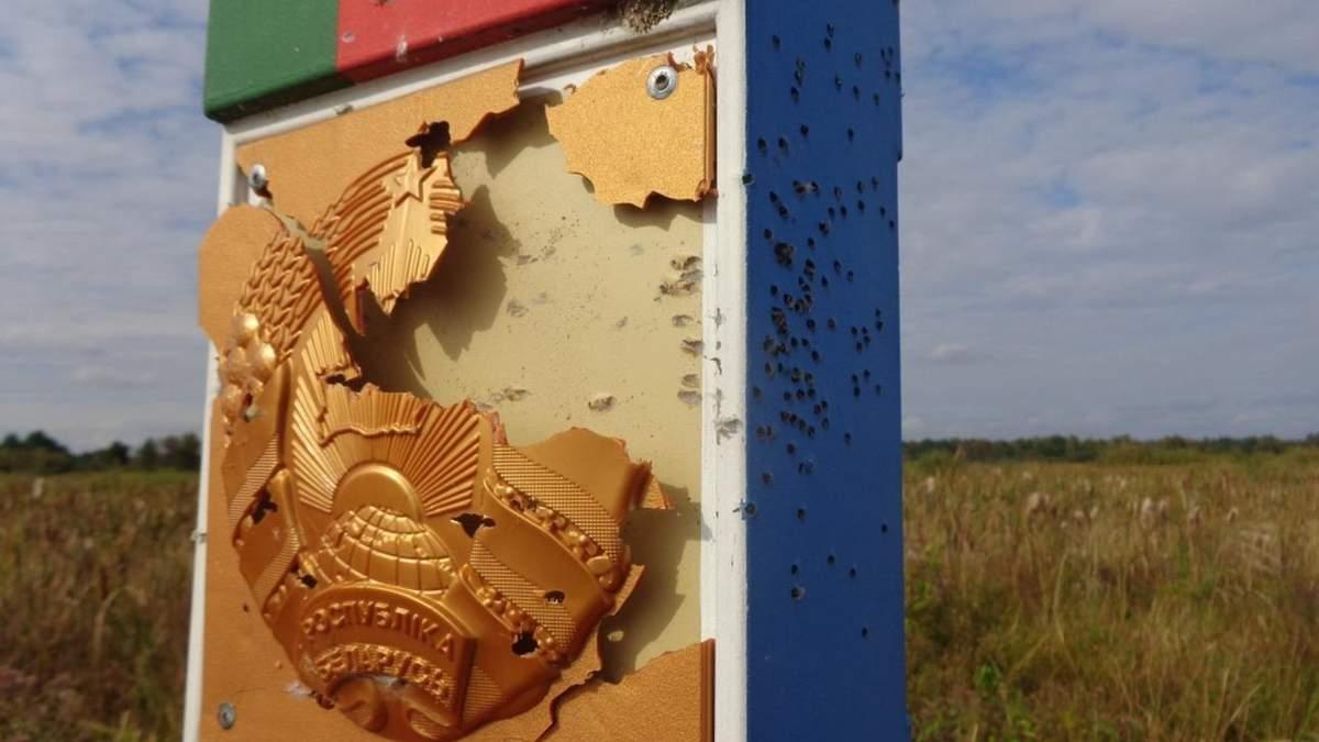 Беларусь заявила, что ее пограничный знак обстреляли из Украины
