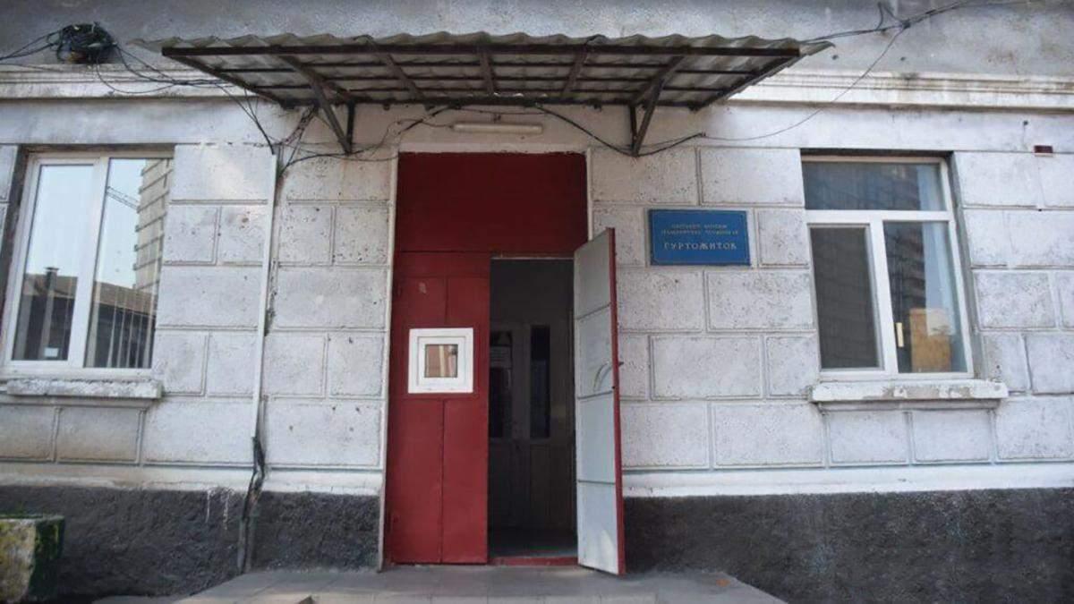 В одеському гуртожитку робочі забризкали студентів сльозогінним газом - Новини Одеси - 24 Канал