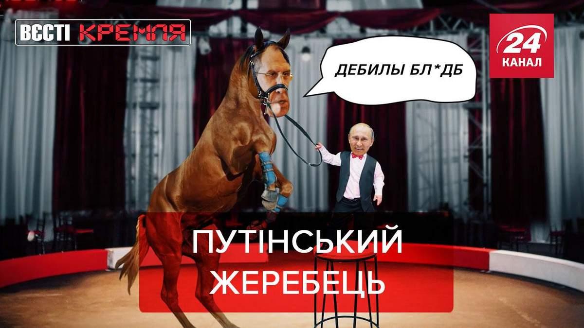 Вєсті Кремля: Путінський міністр завів коханку - Новини росії - 24 Канал