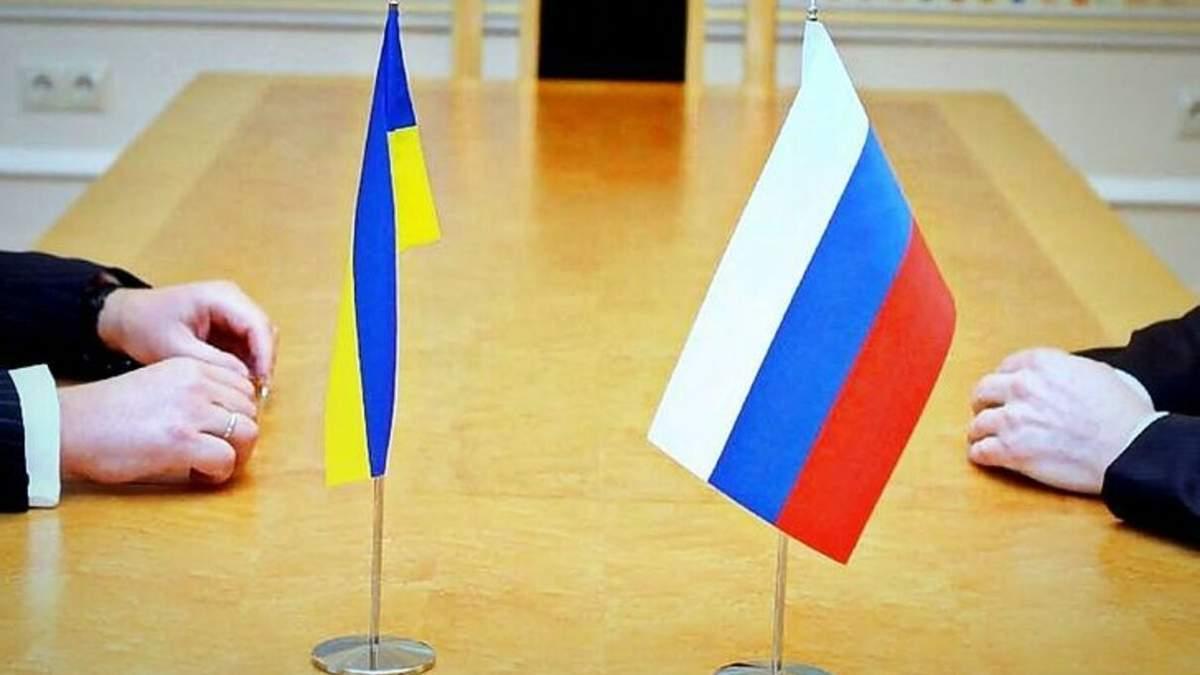 Застарів, – Росія хоче, щоб Україна переглянула свій закон про статус Донбасу - Новини Росія - 24 Канал