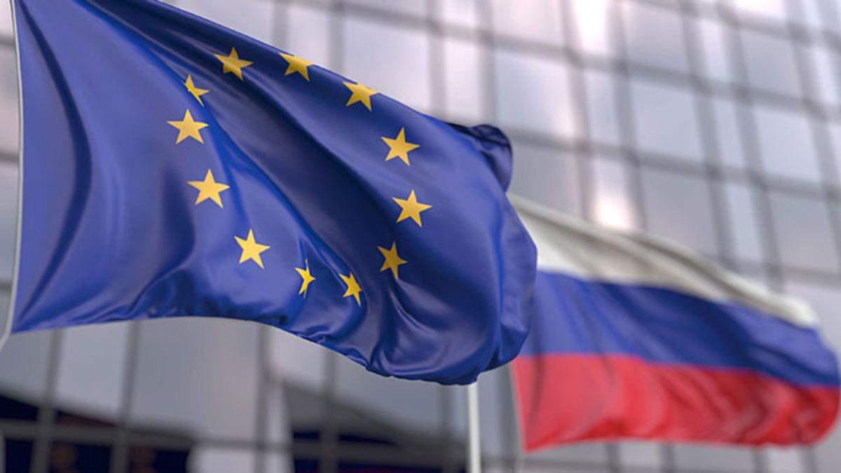 Протидія і стримування: в Європарламенті презентували нові принципи політики ЄС щодо Росії - Новини Росія - 24 Канал