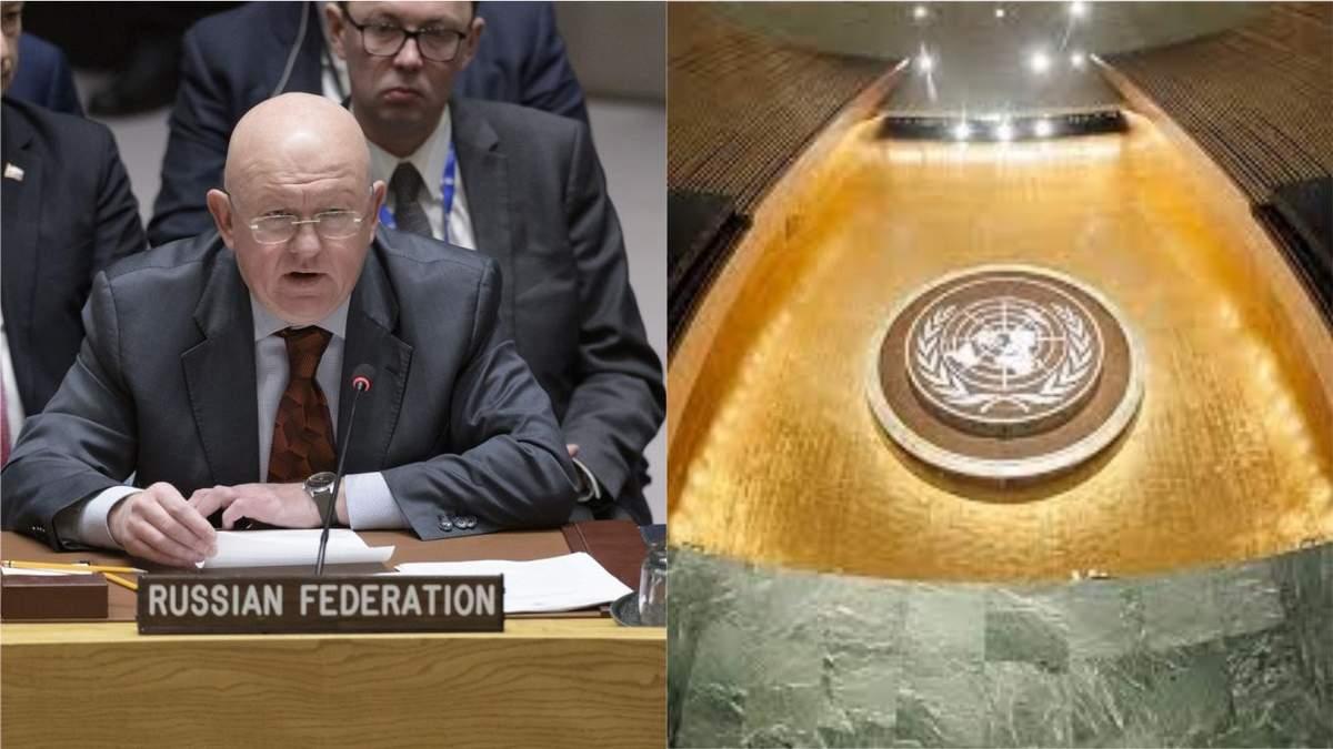 Росія вимагає термінового засідання Генасамблеї ООН - 24 Канал