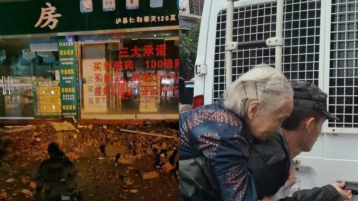 У Китаї стався потужний землетрус: є жертви - 24 Канал