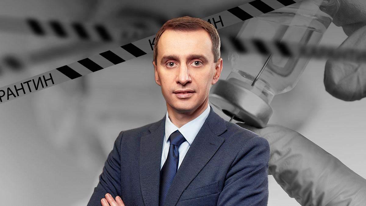 О новой волне COVID-19, вакцинации и маркетинговых ловушках: интервью главы Минздрава Ляшко - 24 Канал