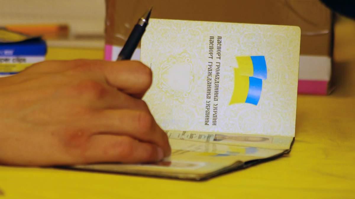 """У """"Слузі народу"""" пропонують обмежити виборчі права українцям з паспортами Росії - 24 Канал"""