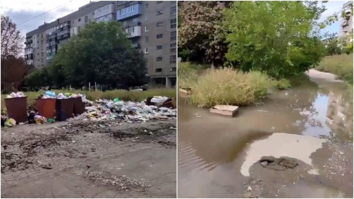 Вонючие кучи и лужи стоков: местный житель о проблемах в оккупированной Донецкой области