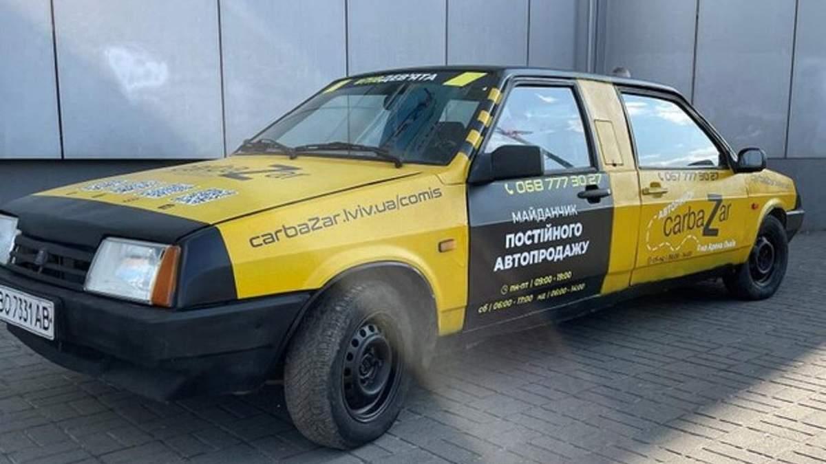 У Львові показали унікальне авто з двома передніми частинами: цікаві фото - Новини Львів - Львів