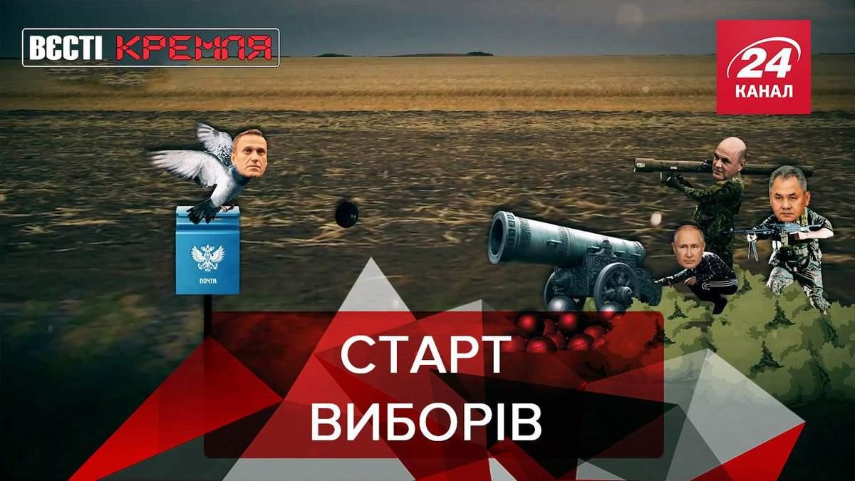 Вести Кремля: В России временно заблокировали Google Docs