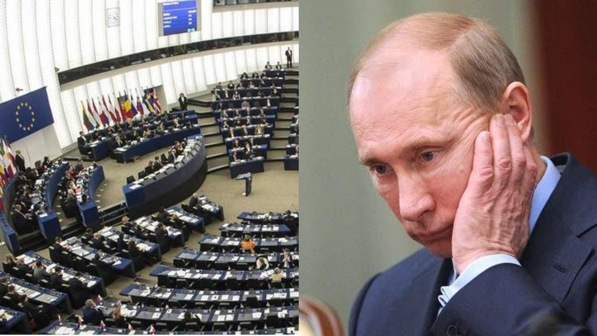 Резолюція ЄС щодо Росії: як Європі зіскочити з газової голки Кремля - Новини росії - 24 Канал