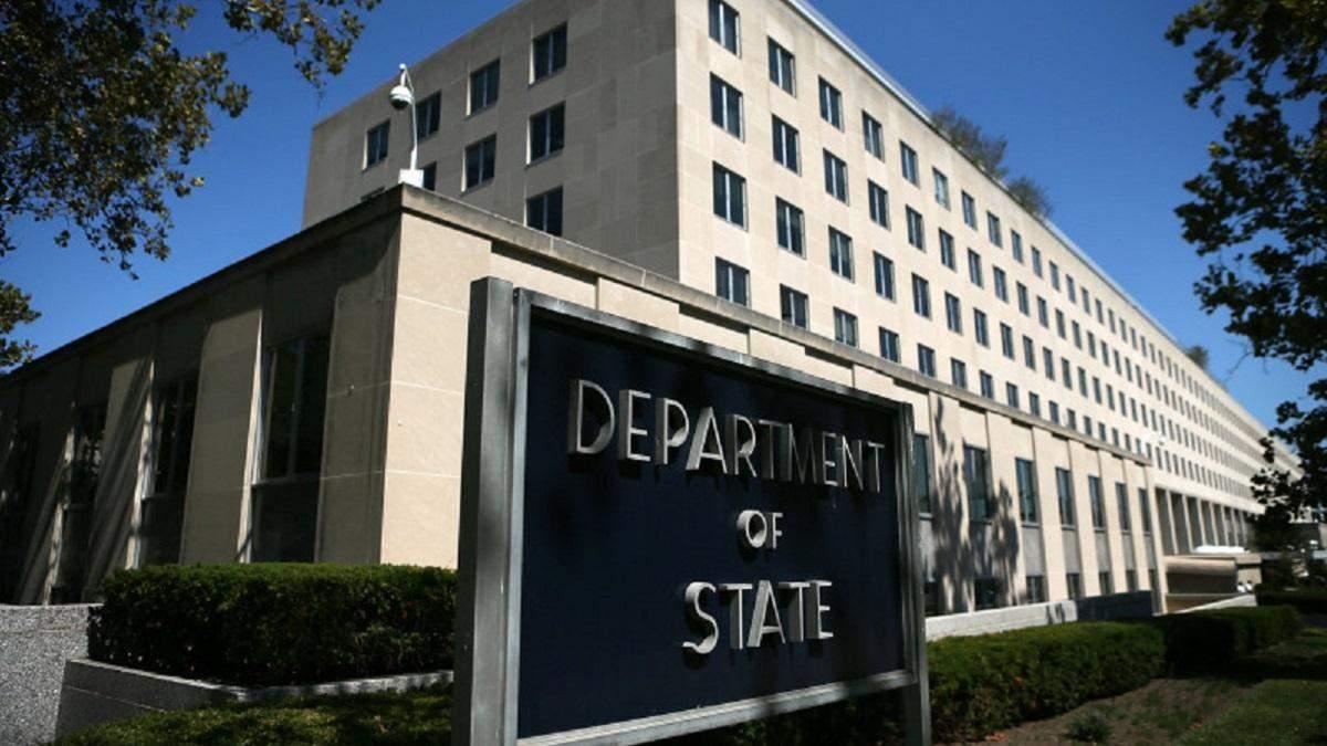 Держдеп США відреагував на блокування судової реформи в Україні - 24 Канал