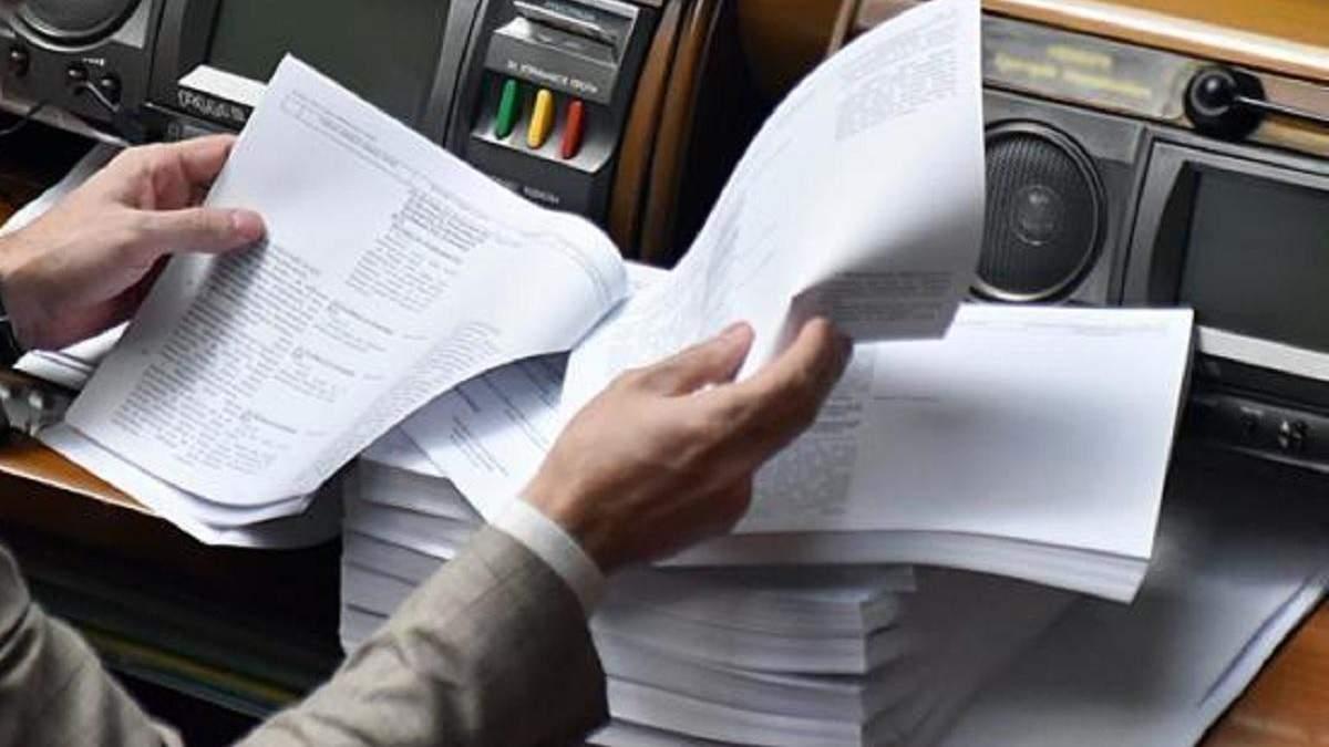Нові обмеження і зникнення антикорупційної декларації: що змінили в законопроєкті про олігархів - 24 Канал
