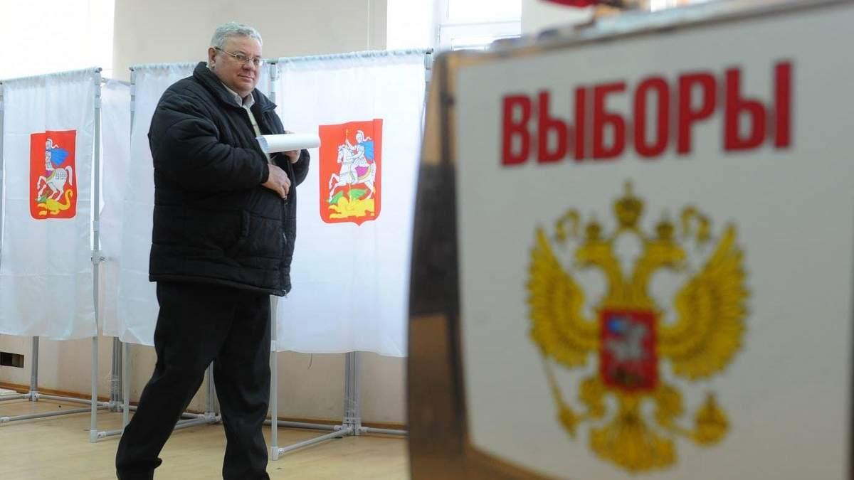 У Росії розпочалися вибори до Держдуми: Україна закликає не визнавати результати - 24 Канал