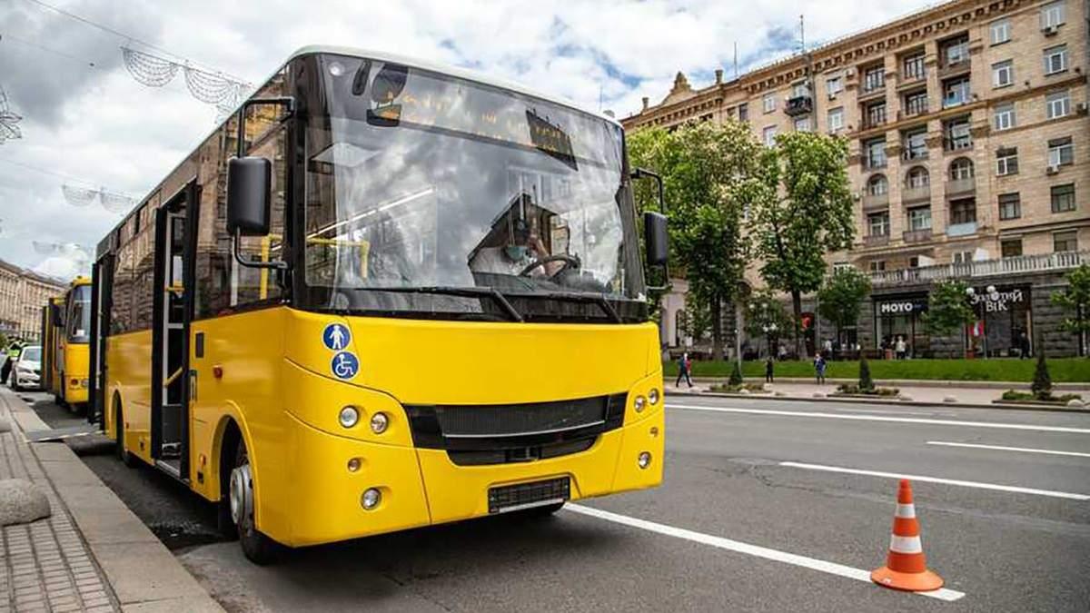 Спецодяг у водіїв та чистота в автобусі: у київських маршрутках працюють нові інспектори - Новини Києва - Київ