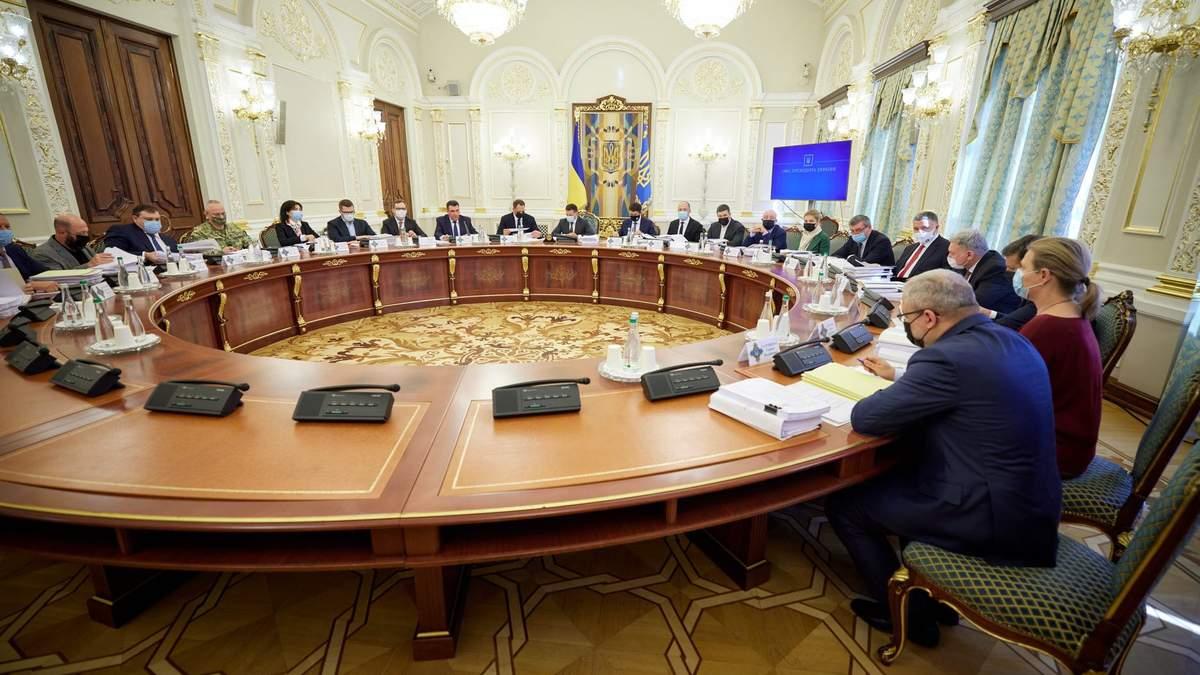 Заседание СНБО 17 сентября 2021: что решили на этот раз