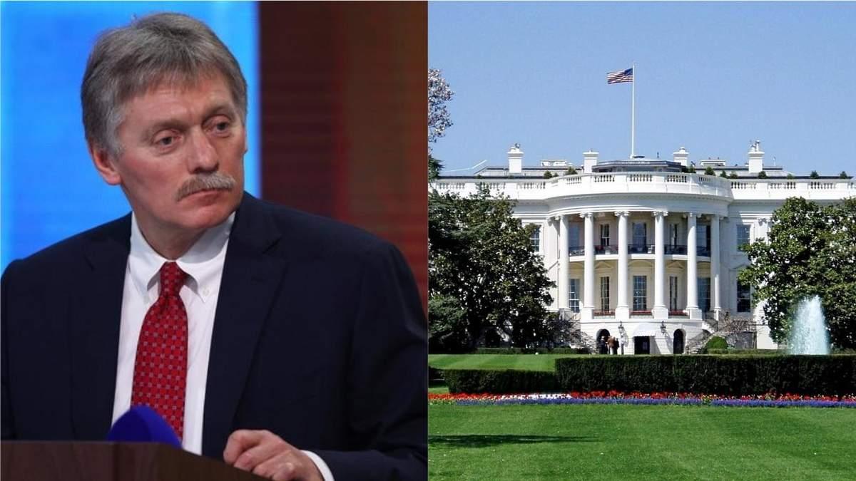 У Кремлі раптом заявили, що не проти участі США в переговорах по Донбасу - Росія новини - 24 Канал