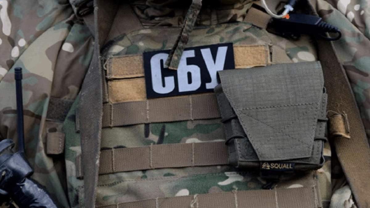 Ловили понад рік: СБУ затримала проросійського пропагандиста - Новини Бориспіль - 24 Канал