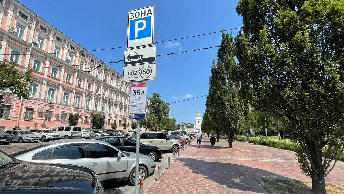Київським комунальники пояснили, чому паркування у дворах на Позняках стало платним - Новини Києва - Київ