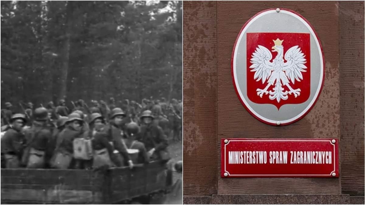"""""""Визвольний похід"""": Росія з гордістю згадала про окупацію Польщі в 1939 році - Новини Росія - 24 Канал"""