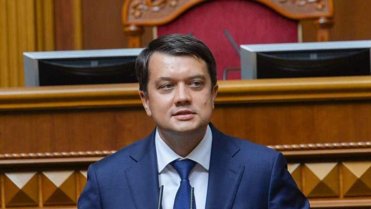 """Сложно скрывать, – в """"Слуге народа"""" прокомментировали конфликт с Разумковым"""