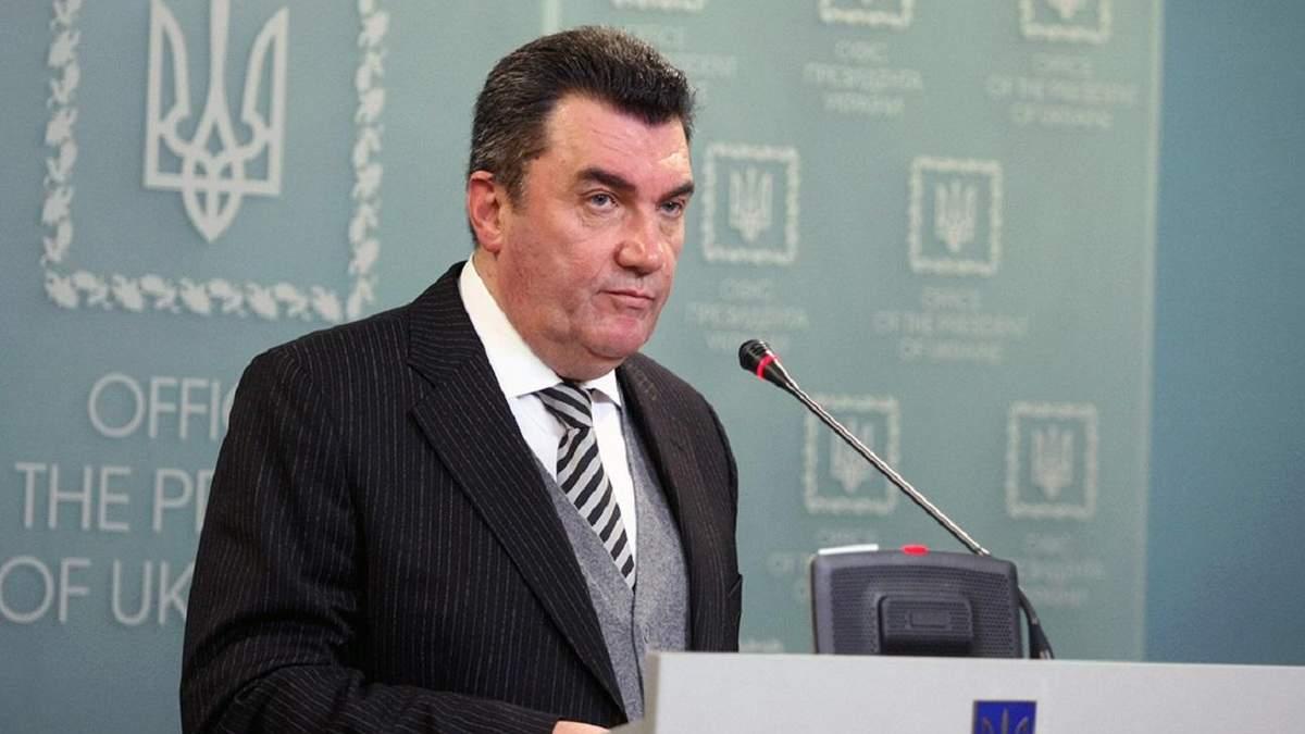 Данілов заявив, що РНБО ухвалила видатки на оборонку, які раніше ухвалив Кабмін - 24 Канал