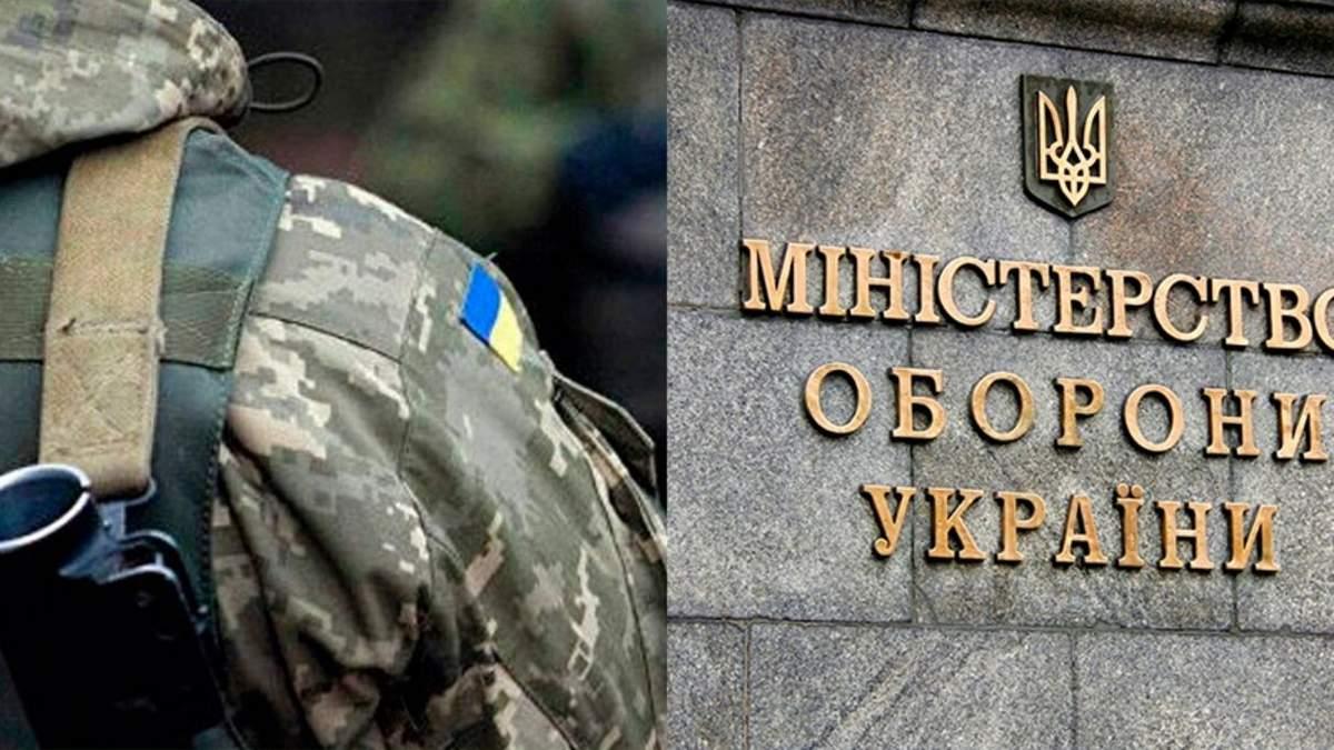 У Міноборони обіцяють повернути борги військовим вже в жовтні: де візьмуть кошти - Україна новини - 24 Канал