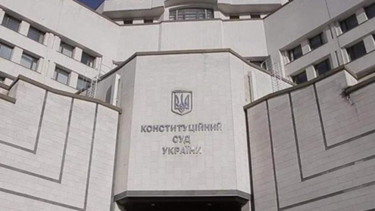 Рада має внести зміни до Кримінального кодексу щодо довічно ув'язнених: рішення КСУ - 24 Канал