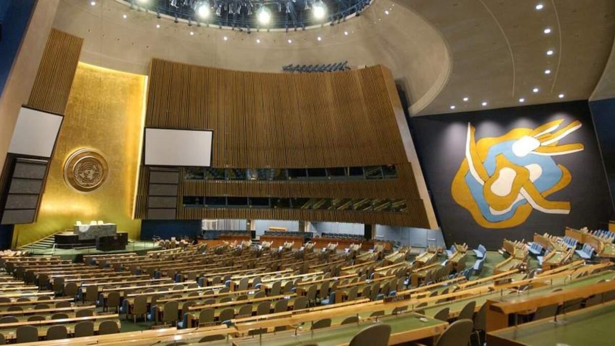 Сварлива метушня: Росія хотіла заблокувати на Генасамбеї ООН українське питання - Новини росії - 24 Канал