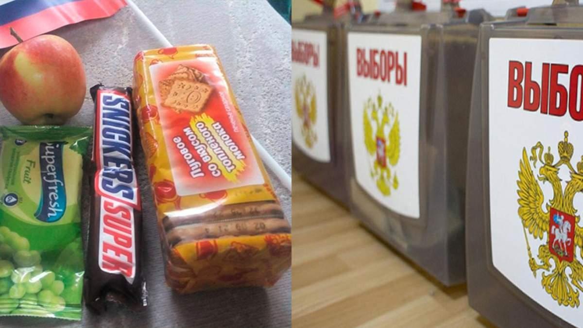 """Шоколад, яблуко, вода: жителям окупованих територій """"скромно"""" подякували за голос за Держдуму - Новини росії - 24 Канал"""