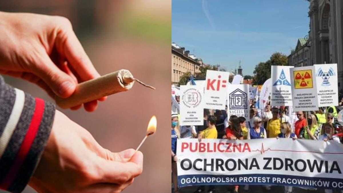 Положил в рот подожженную петарду: в Польше во время протеста погиб мужчина