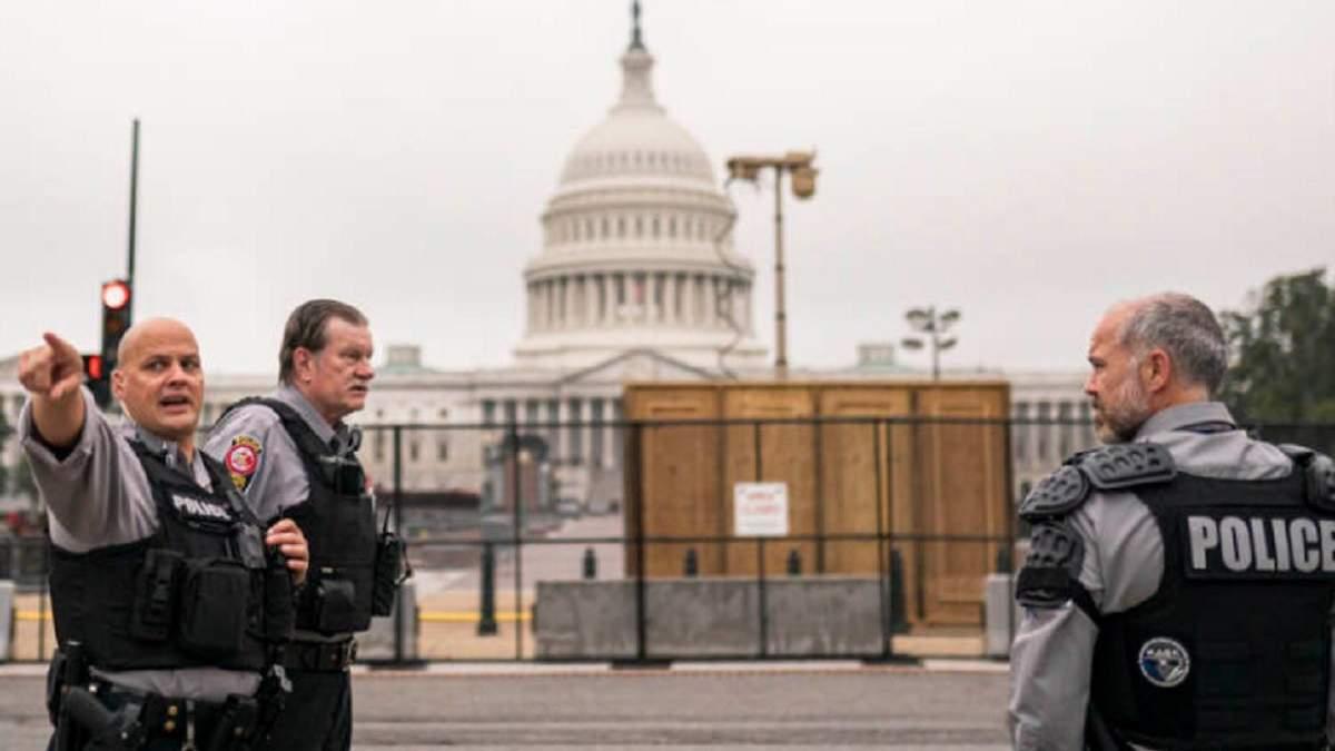 Капітолій оточений вантажівками й поліцією: у США мітингують прихильники і противники Трампа - 24 Канал