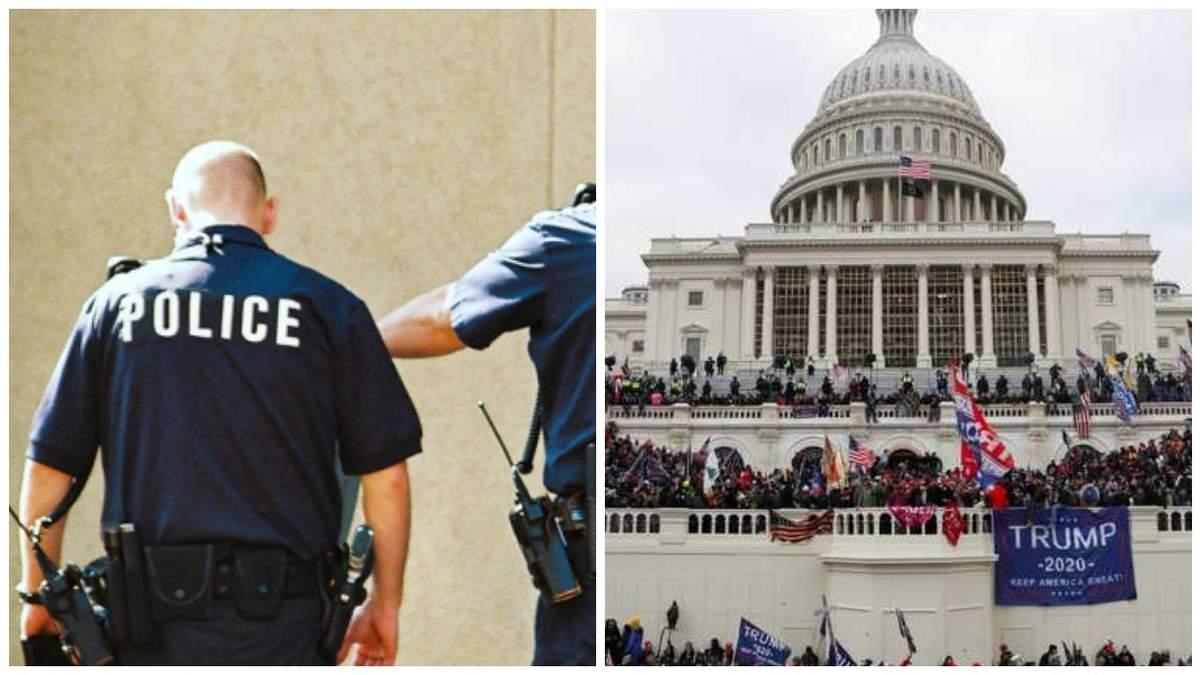 В Штатах на митинге сторонников Трампа полиция задержала людей