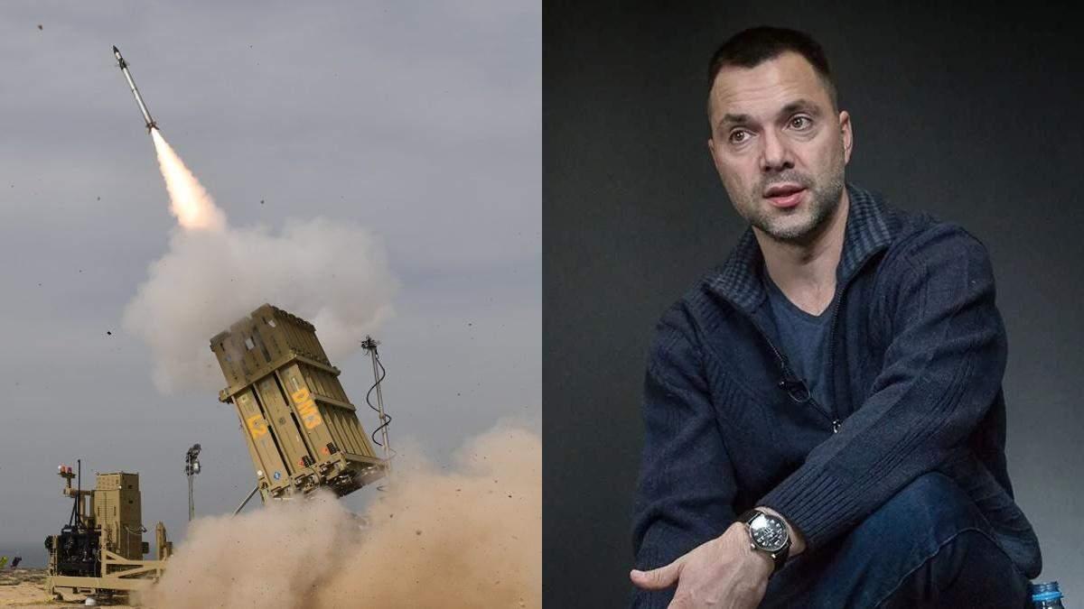 """Одну з батарей """"Купола"""" можуть розмістити на Донбасі, – Арестович - Україна новини - 24 Канал"""