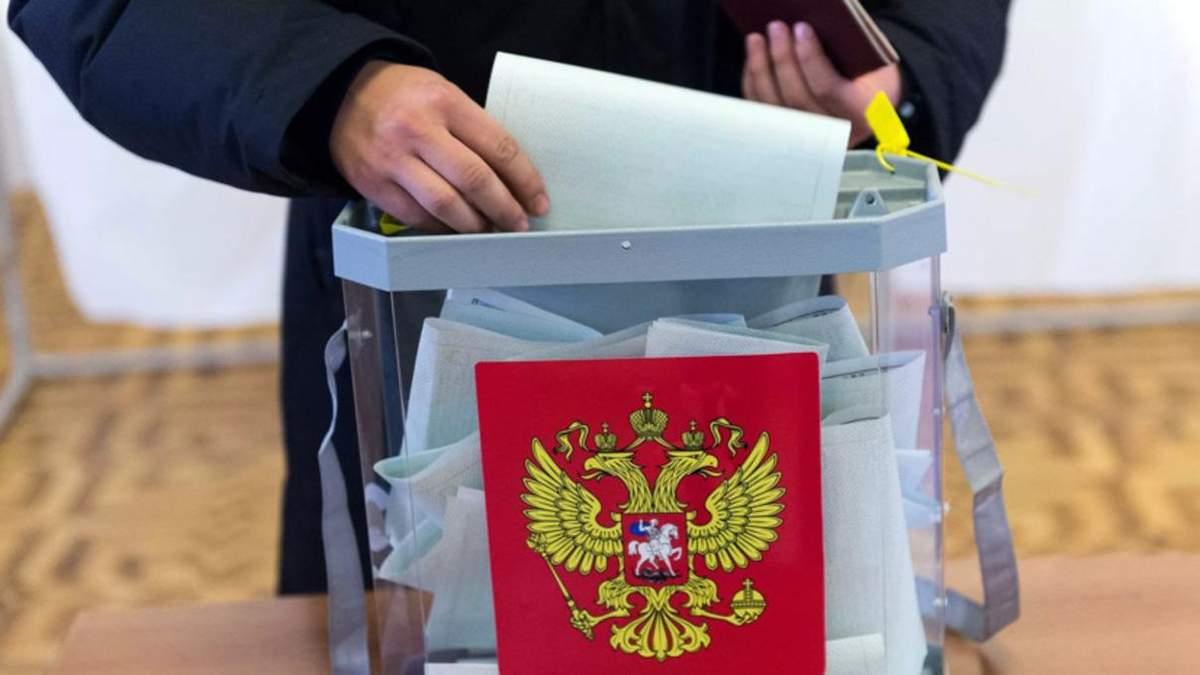 """Ведем себя как цивилизованная страна, – """"слуга народа"""" о выборах в Госдуму в Украине"""