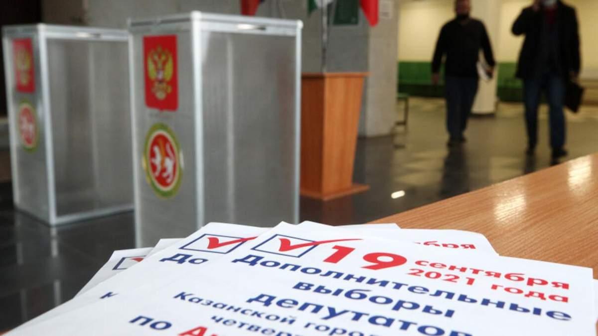 Никаких сюрпризов: предварительные результаты выборов в Госдуму