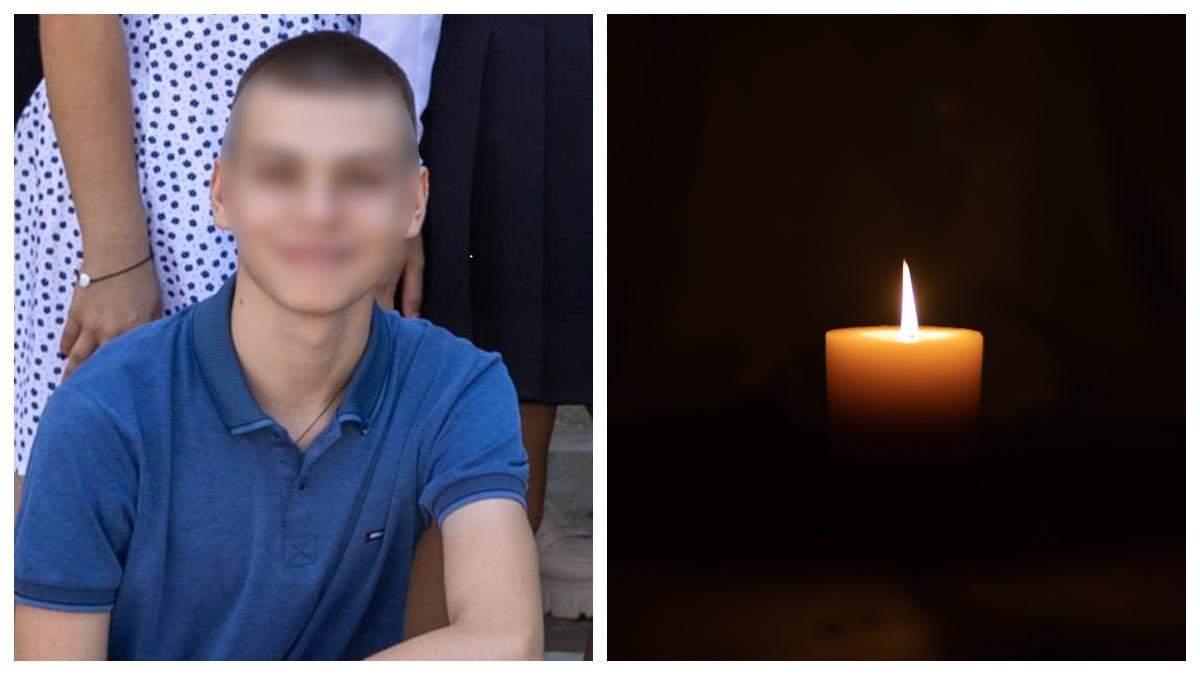 Помер юнак, у якого зупинилося серце посеред уроку в школі Запоріжжя - Новини Запоріжжя - 24 Канал