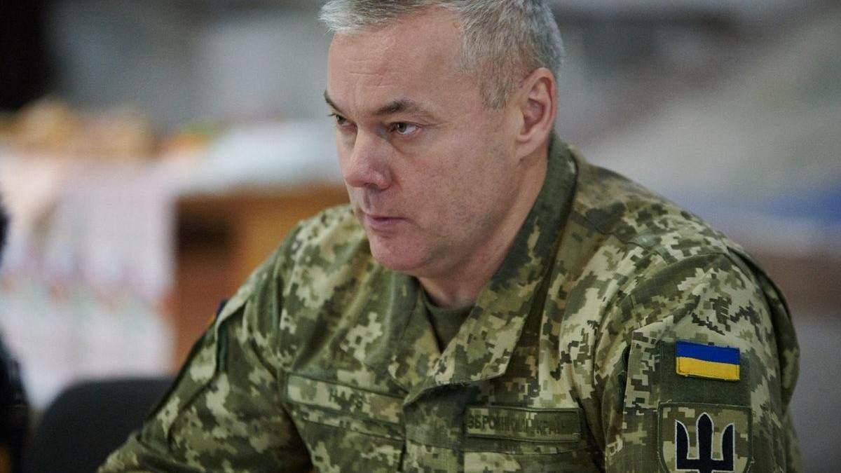 Росія у будь-який момент може перейти до бойових дій на Півдні України, – Наєв - новини ООС - 24 Канал