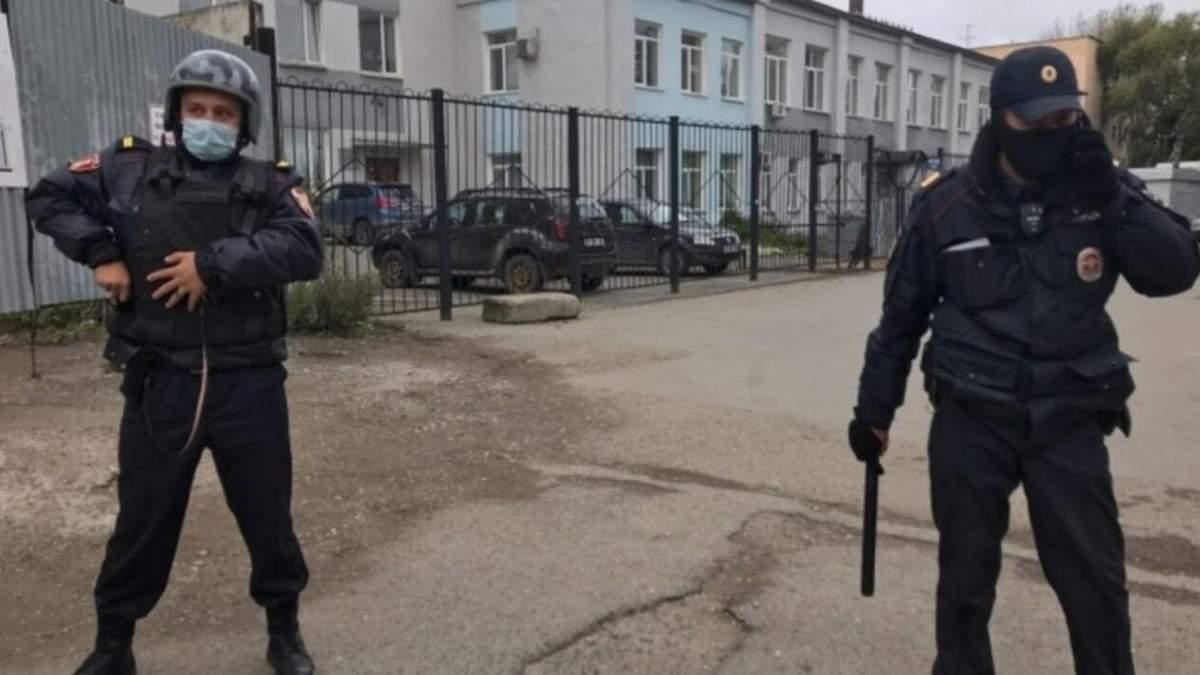 Внаслідок стрілянини в університеті Пермі уже 5 загиблих, – ЗМІ - 24 Канал