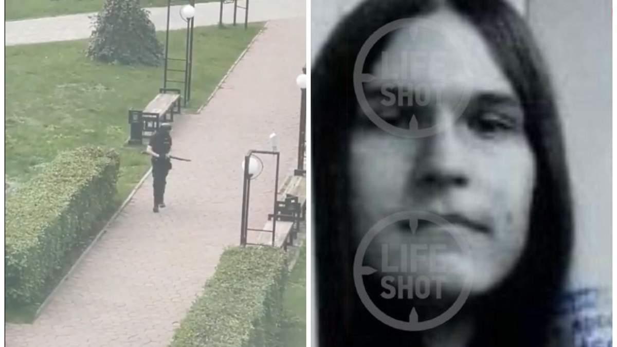 Помер 18-річний стрілок, що відкрив стрілянину в Пермі - Гарячі новини - 24 Канал