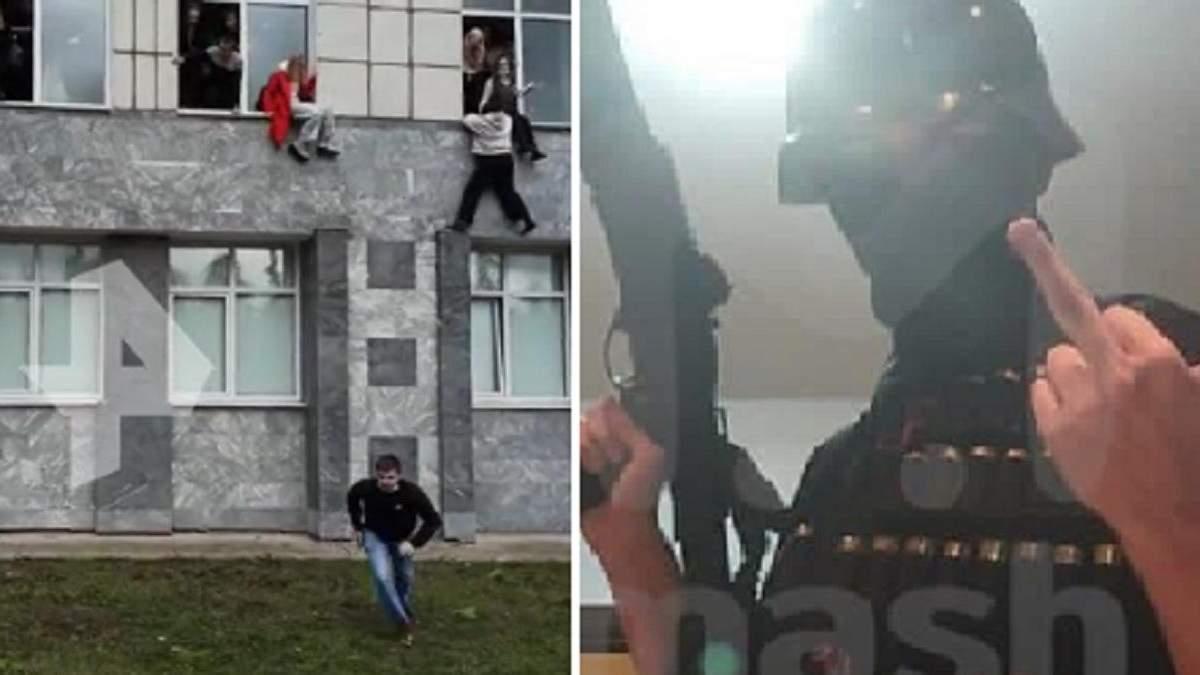 Стрельба в Перми в университете 20 вересян 2021: жертвы – новости, видео, фото