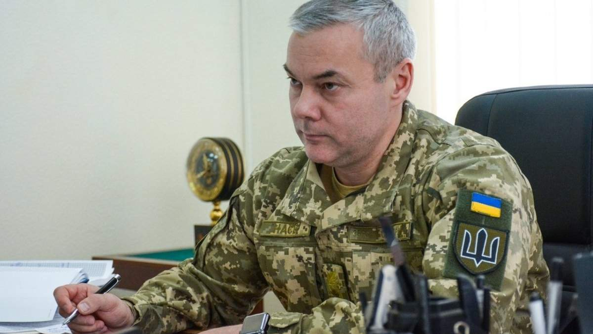 Наєв пояснив причини загострення на Донбасі - Україна новини - 24 Канал