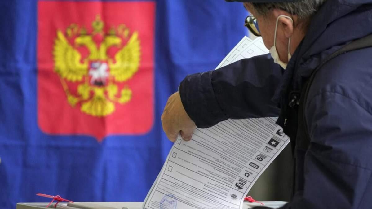 Кличуть людей на вулиці: комуністи у Росії відмовляються визнавати результати виборів - 24 Канал