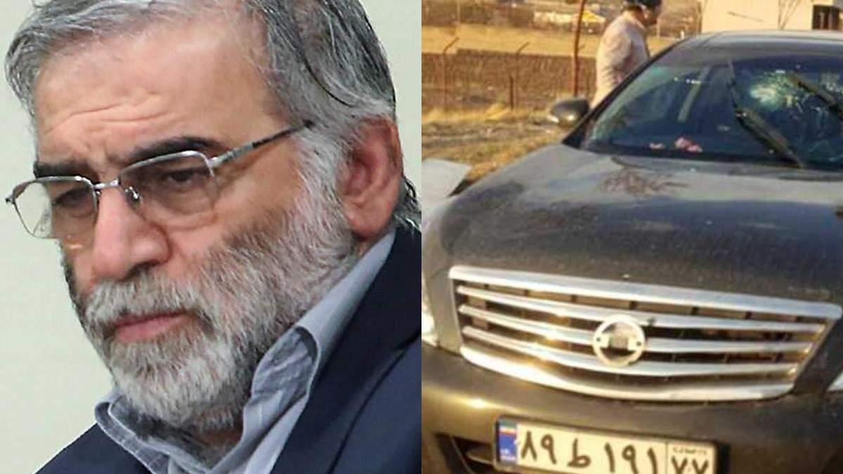 Іранського батька ядерної бомби застрелив робот-вбивця: ЗМІ оприлюднили нові подробиці - новини Ізраїлю - 24 Канал