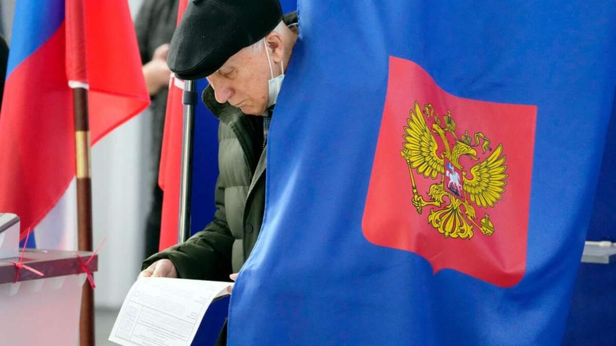 """Офіційні результати """"виборів"""" у Держдуму оголосили: які партії подолали бар'єр - Новини росії - 24 Канал"""