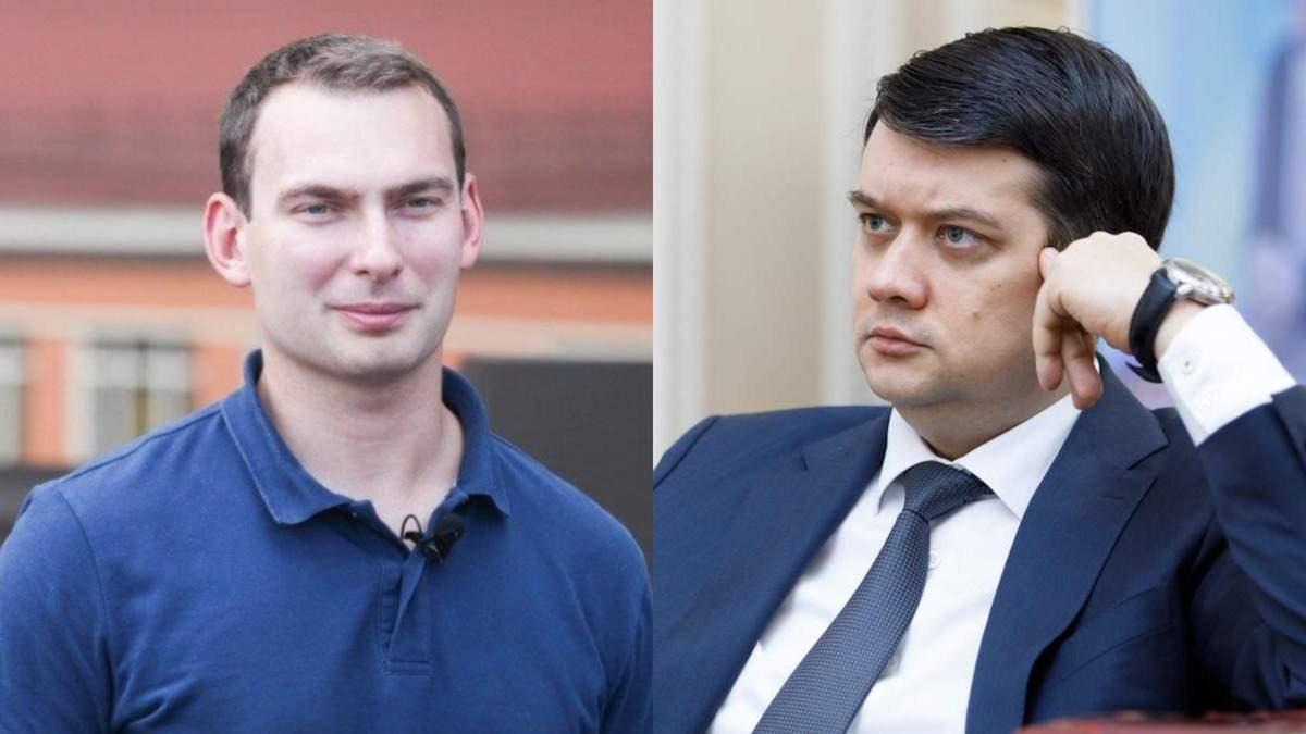 """Деньги за отставку Разумкова: в """"Голосе"""" ответили, получали ли такое предложение"""