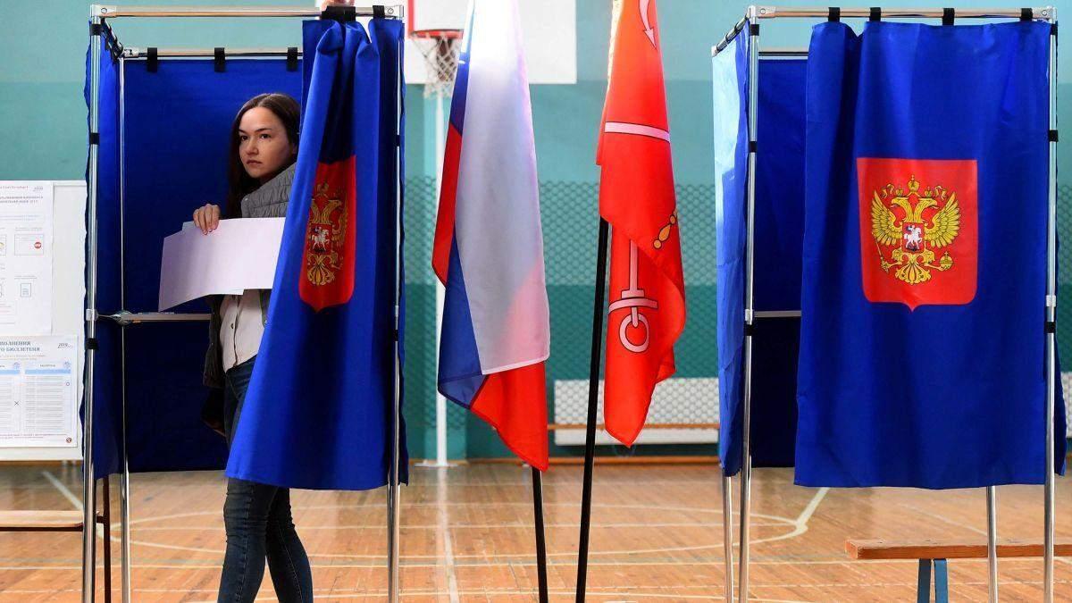 """""""Подтверждаем поддержку целостности Украины"""": США не признают """"выборы"""" в Госдуму России"""