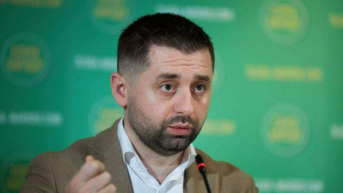 Закон зривають не олігархи, а люди, яким стане незручно їх обслуговувати, – Арахамія - Україна новини - 24 Канал