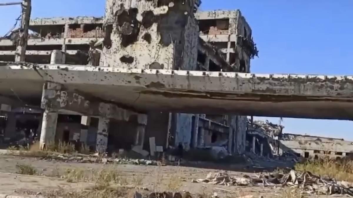 Руїни та занепад: в мережі показали свіже відео з Донецького аеропорту - Україна новини - 24 Канал