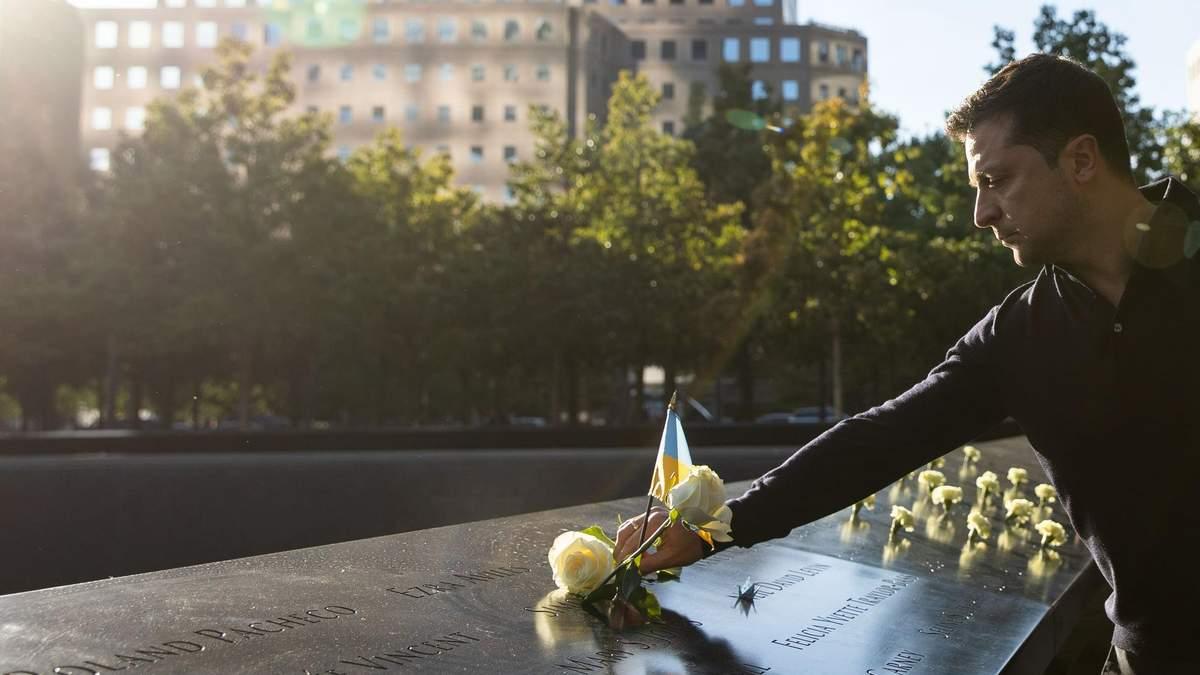 Зеленский вже прибув у США: вшанував пам'ять загиблих у терактах 11 вересня – перші фото - Україна новини - 24 Канал
